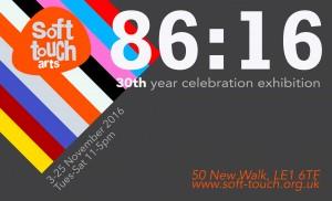 86-16 logo
